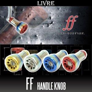Photo1: [LIVRE] ff (Fortissimo) Titanium Handle Knob *HKAL