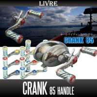 [LIVRE] CRANK 85 Handle *LIVHASH