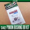 [Avail] 13462 PINION BUSHING BB KIT