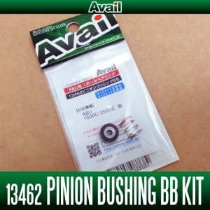 Photo1: [Avail] ABU 13462 PINION BUSHING BB KIT for Ambassadeur 1500C, 1600C, 2500C, 2600C, 3500C series (Compatible with the genuine product No.10226 or 13462)