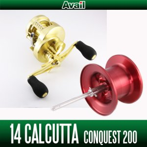 Photo1: [Avail] SHIMANO Microcast Spool 14CNQ2060R for 14 CALCUTTA CONQUEST 200/201