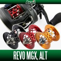 [Avail] ABU Microcast Spool MGX57RR for Abu Revo MGX, ALT