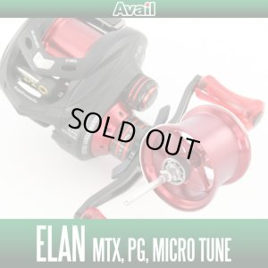 Photo1: Avail tailwalk NEW Microcast Spool ELMT28R RED for ELAN MTX