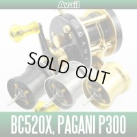 Avail 五十鈴 (ISUZU) NEW Microcast Spool BC5224TR for BC520X, Megabass Pagani P300