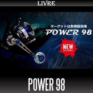 Photo1: [LIVRE] POWER 98 Jigging & Casting Handle