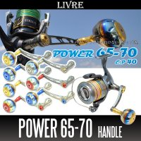 [LIVRE] POWER 65-70 Jigging & Casting Handle