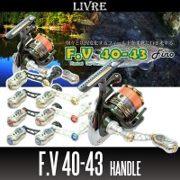 [LIVRE] F.V 40-43 Single Handle