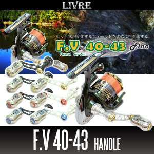 Photo1: [LIVRE] F.V 40-43 Single Handle