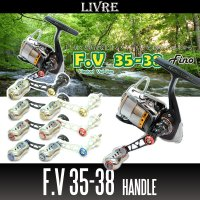 [LIVRE] F.V 35-38 Single Handle
