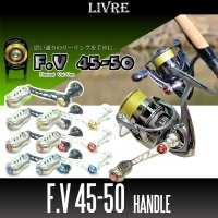 [LIVRE] F.V 45-50 Single Handle