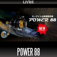 [LIVRE] POWER 88 Jigging & Casting Handle