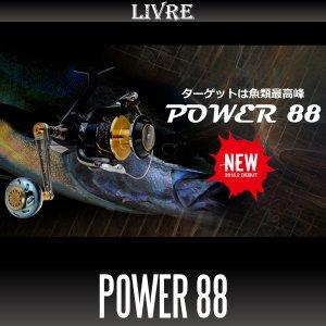 Photo1: [LIVRE] POWER 88 Jigging & Casting Handle