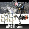 [LIVRE] Wing 80 Double Handle
