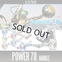 [LIVRE] POWER 78 Jigging & Casting Handle