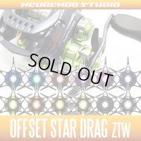 【DAIWA】Offset Star Drag SD-ZTW-SF (ZILLION TW, STEEZ, SS, TATULA, T3, TD-Z, RYOGA, DAIWA Z)