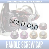 【DAIWA】 Handle Screw Cap  HSC-DA-EX *SPDACAP