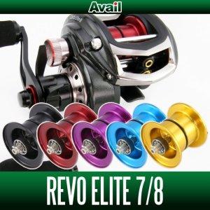 Photo1: Avail ABU NEW Microcast Spool RV352R-IV for Abu Revo3 ELITE