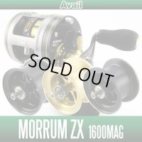 Avail ABU NEW Microcast Spool ZXMG1628R/ZXMG1648R for MorrumZX 1600MAG