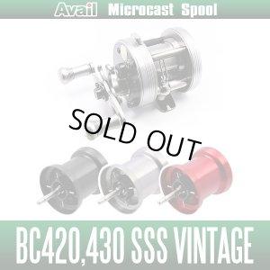Photo1: Avail 五十鈴 (ISUZU) NEW Microcast Spool BC4227R for BC420 SSS Vintage,BC430 SSS Vintage