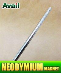 Avail Neodymium Magnet