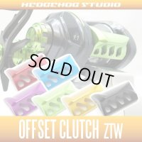 【DAIWA】 Offset Clutch Lever  CL-ZTW (for ZILLION TW,TATURA,Morethan PE SV)