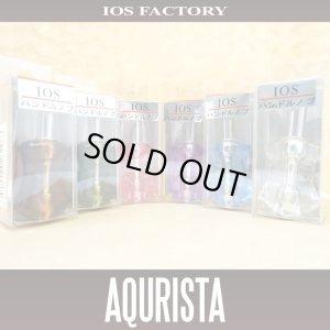 Photo1: [IOS Factory] Aqurista Handle Knob *HKAC