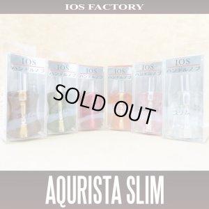 Photo1: [IOS Factory] Aqurista SLIM Handle Knob *HKAC