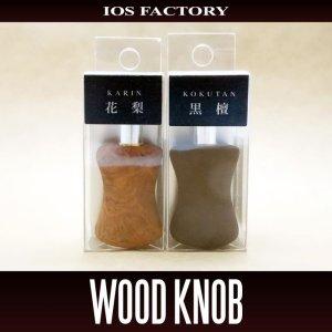 Photo1: [IOS Factory] Premium Wood Handle Knob *HKWD
