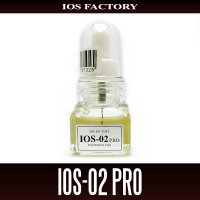 [IOS Factory] IOS-02 PRO Oil