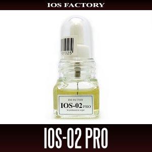 Photo1: [IOS Factory] IOS-02 PRO Oil