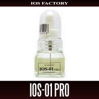 [IOS Factory] IOS-01 PRO Oil