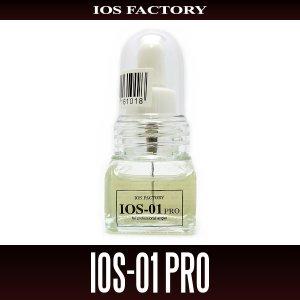 Photo1: [IOS Factory] IOS-01 PRO Oil