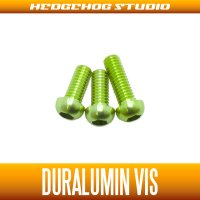 [DAIWA] Duralumin Screw Set 7-7-8 (ZILLION SV TW, TATULA SV TW/CT, morethan PE SV, ZILLION TWS) LIME GREEN