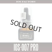 [IOS Factory] IOS-007 PRO