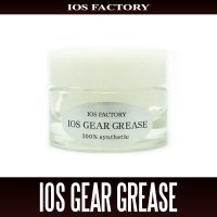 [IOS Factory] IOS GEAR GREASE