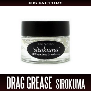 Photo1: [IOS Factory] DRAG GREASE Sirokuma