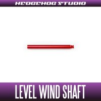【Abu】 Level Wind Shaft 【LTX】 RED