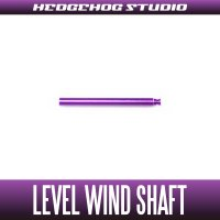 【Abu】 Level Wind Shaft 【LTX】 ROYAL PURPLE
