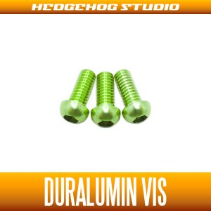 Photo1: 【DAIWA】 Duralumin Screw Set 7-7-7 【STEEZ SV TW,TATULA】 LIME GREEN