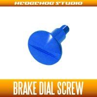 [DAIWA] Brake Dial Screw B-type SAPPHIRE BLUE