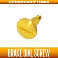 [DAIWA] Brake Dial Screw B-type GOLD