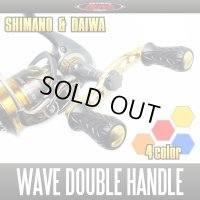 [DLIVE] WAVE Double Handle