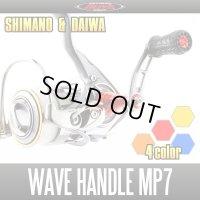 [DLIVE] WAVE Shingle Handle MP7