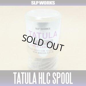 Photo2: 【DAIWA】 TATULA HLC SPOOL (For Long Cast)