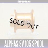 【DAIWA】 Alphas SV105 SPOOL ORANGE (Shallow Spool)