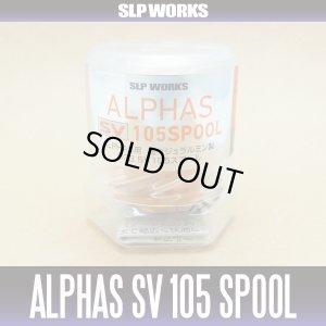 Photo2: 【DAIWA】 Alphas SV105 SPOOL ORANGE (Shallow Spool)