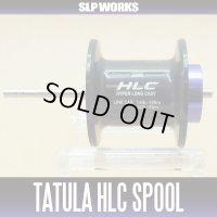 【DAIWA】 TATULA HLC SPOOL (For Long Cast)