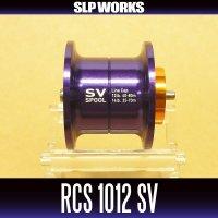【DAIWA】 RCS 1012 SV SPOOL PURPLE (Shallow Spool) for RYOGA, T3, T3 MX