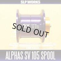 【DAIWA】 Alphas SV105 SPOOL PURPLE (Shallow Spool)