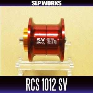 Photo1: 【DAIWA】 RCS 1012 SV SPOOL RED (Shallow Spool) for RYOGA, T3, T3 MX